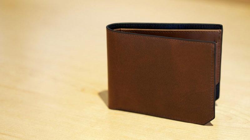Męski skórzany portfel